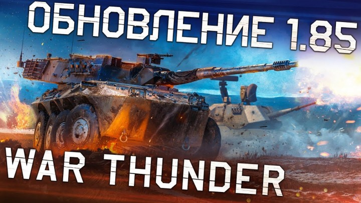 Прицелы для world of tanks инструкция